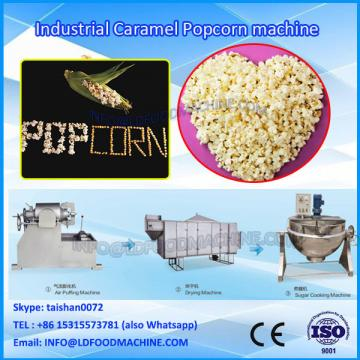 Automaitc China Economic New Magic Corn Pop M